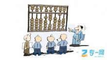 国税注销、注销税务登记需要提供哪些材料?